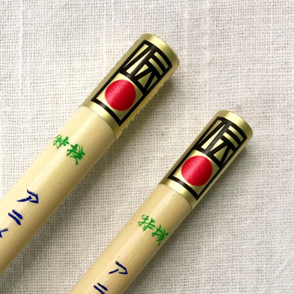 伝統証紙 アニメ用筆