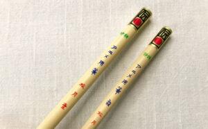 伝統的工芸品 熊野筆 アニメ用筆